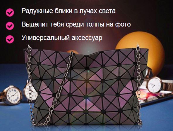 сумка rainbow