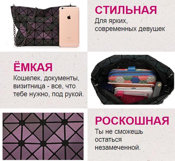 преимущества сумки rainbow